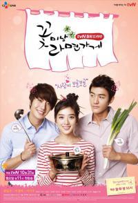 сериал Красавчики из лапшичной / Flower Boy Ramyun Shop онлайн