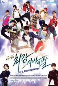 сериал К-ПОП – Последнее прослушивание / K-POP Choikang Survival онлайн